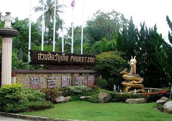 【暑期亲子】泰国普吉岛4晚5日跟团游(ox泰东方,甲进普出)6099元