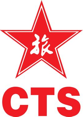logo logo 标志 设计 矢量 矢量图 素材 图标 268_379 竖版 竖屏
