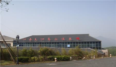 安吉【江南天池高山温泉】距安吉美林度假村约28公里
