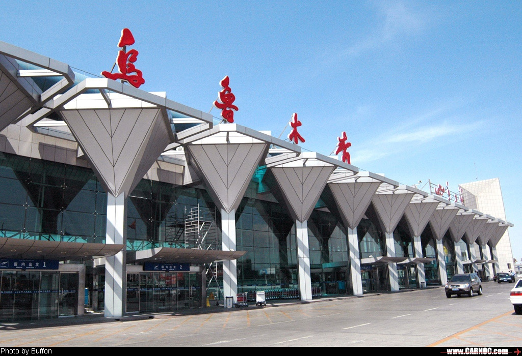 乌鲁木齐飞机场