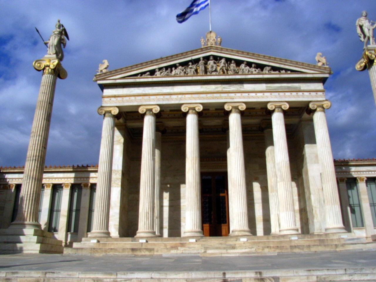 希腊大学风景图片