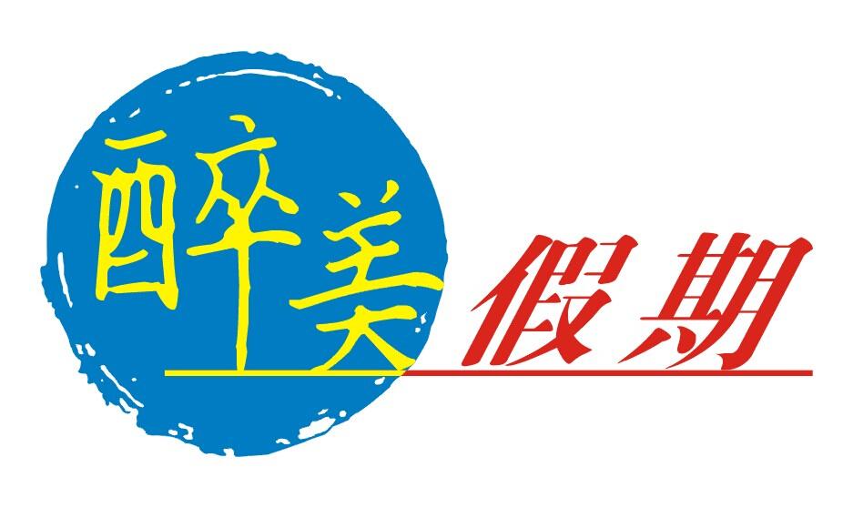 青岛北站logo