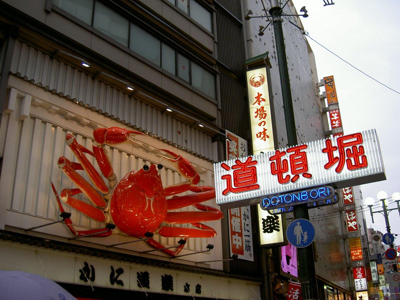 琵琶湖黑壁古街