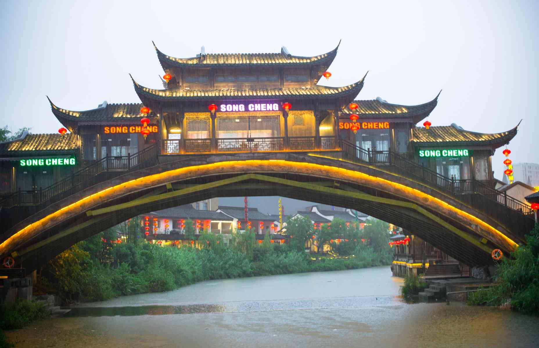 杭州太子湾,宋城千古情,海宁皮革城,宿五星开元名都大酒店含早二日游