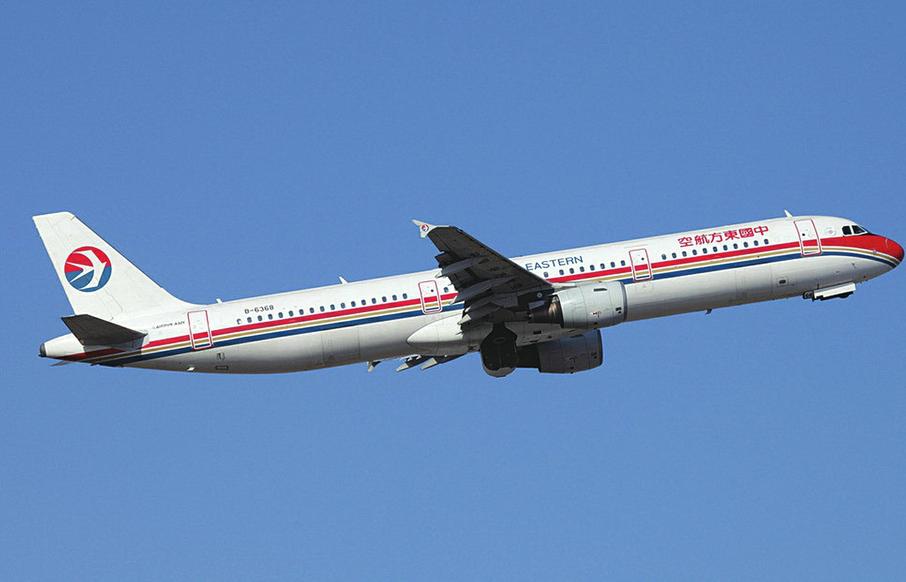 集合于上海浦东国际机场,搭乘东方航空公司航班飞往柬埔寨著名旅游