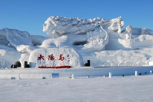 观看哈尔滨标志性建筑—【 太阳岛公园 第5天抚远 餐饮早餐:有 中餐