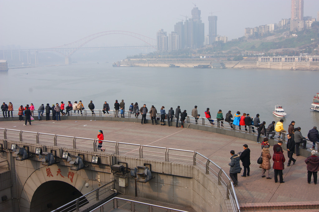 上午自由活动下午重庆北站14:33发车