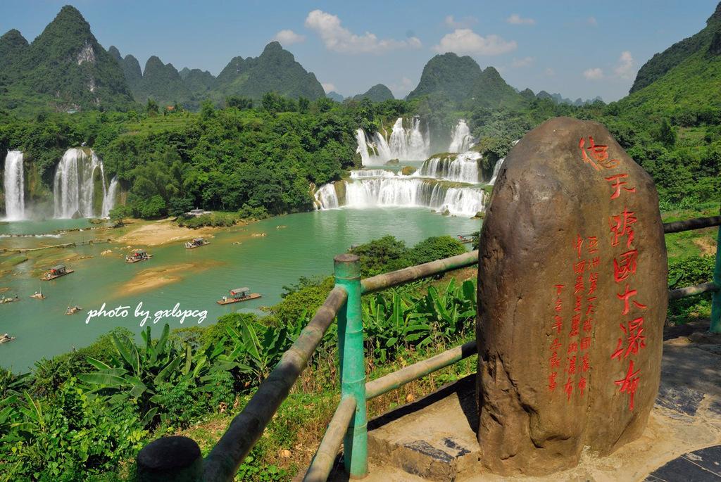 行程单: 【国庆】广西南宁,通灵大峡谷,巴马,北海6晚7