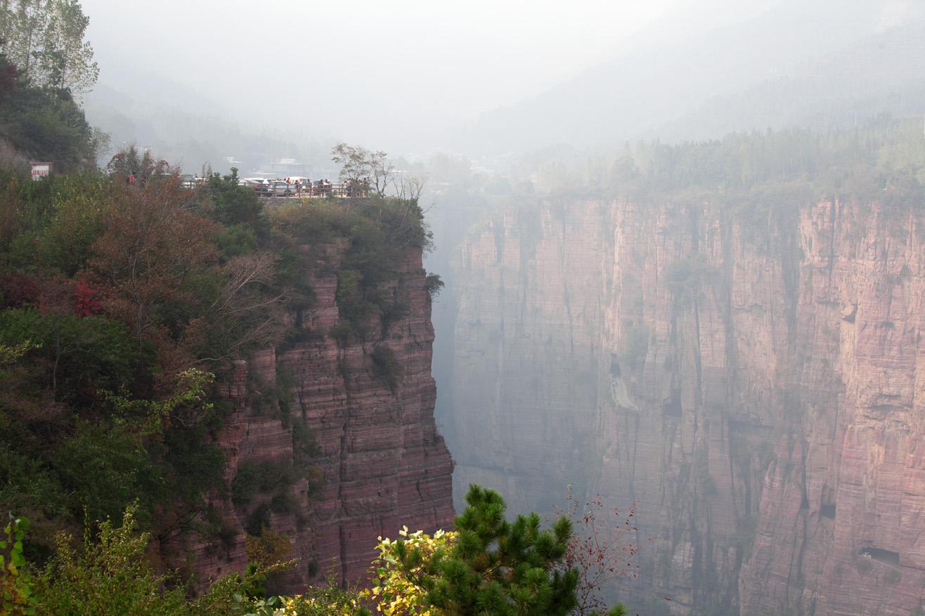 早餐后,前往国家4a级旅游景区,国家森林公园—【 万仙山风景区】