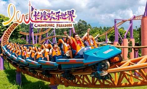【暑期】广州长隆野生动物园,欢乐世界,珠海海洋王国双飞4日游