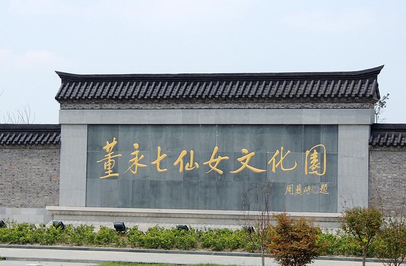 【年夜饭】美食之旅·春节双七星东台磊达 海安金砖,享1688元年饭三日