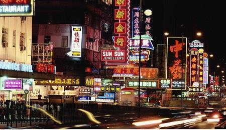 香港4晚5日自由行【随心游】<港龙/东方-5星航空往返,市中心酒店-铜锣湾华丽,团签(L签)可现询>★★★★