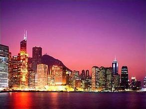 香港3晚4日自由行(港龙航空,全程入住网评4星九龙酒店,可收L签+220/人可换购香港吃货一日游)
