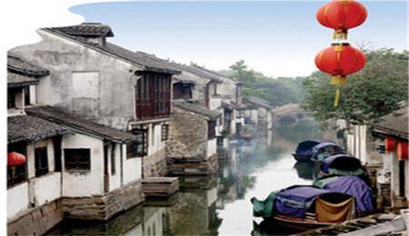 苏州狮子林、周庄水乡、乌镇古镇2晚3日跟团游