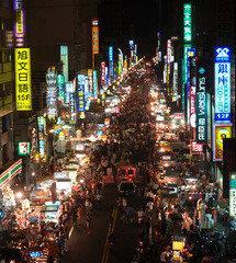 台湾7晚8日(上海-台北,安排101之86楼景观餐厅、绮丽台式小火锅、邵族养生餐,全程五花酒店升级二晚五星,双夜市)