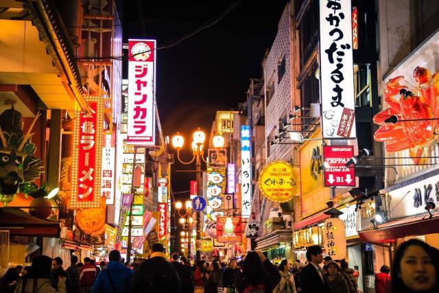 【国际机票】【疯狂星期三】上海日本大阪5日往返机票(吉祥航空,含税,返程行李升级2*23kg)