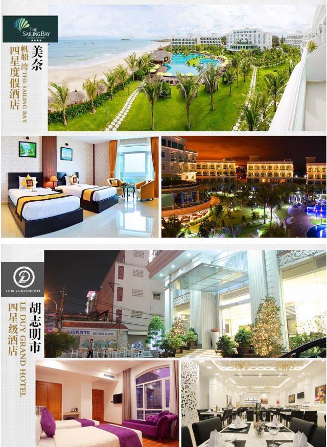 越南4晚5日游(CZ包机,全程网评四星酒店,泥浆浴,烤乳猪,无购物无自费)