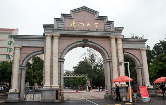 【寒假】厦门5晚6日自由行(双飞,市区挂牌四星)