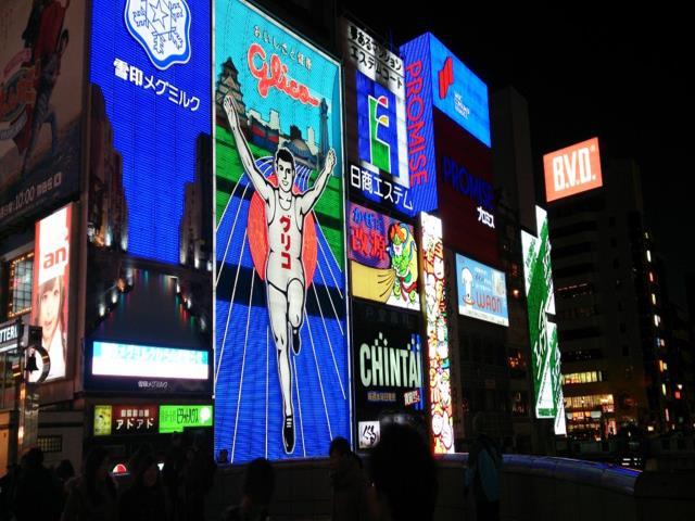 【国际机票】上海大阪5日往返单机票(HO直飞,含税)