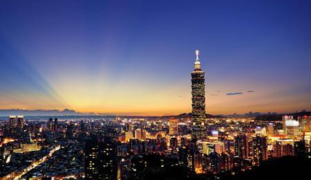 【单次】台湾个人游单次入台证(上海送证 全国受理 免紧急联系人 含入台证办理必备保险)