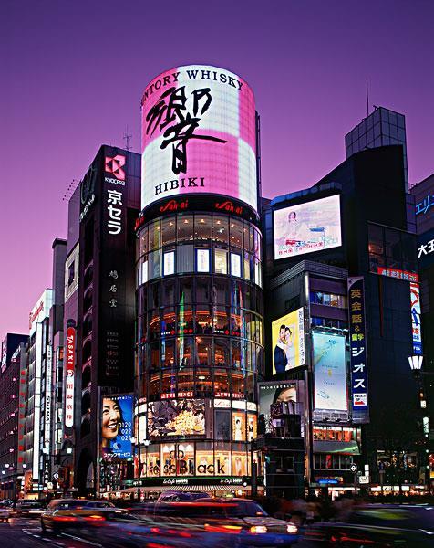 东京一地4晚6日半自助游(捷星航空、3天自由活动,畅游东京,赠富士美景温泉一日游,指定入住池袋皇家酒店)