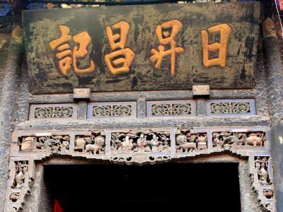 【魅力山西】五台山、菩萨顶、殊像寺、广化寺、平遥古城、乔家大院3晚4日跟团游(双飞)
