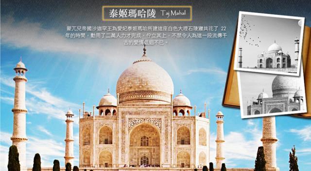 印度+尼泊尔12晚14日跟团游(港龙航空+升级网评五星酒店+恒河+性庙+金三角+奇特旺国家公园)