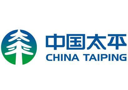 中国太平国内旅游意外险基础性(1-20天 最高保额10万)